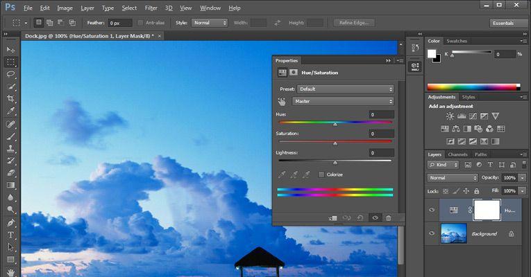 Photoshop CS6 Logo Tasarımı Nasıl Yapılır
